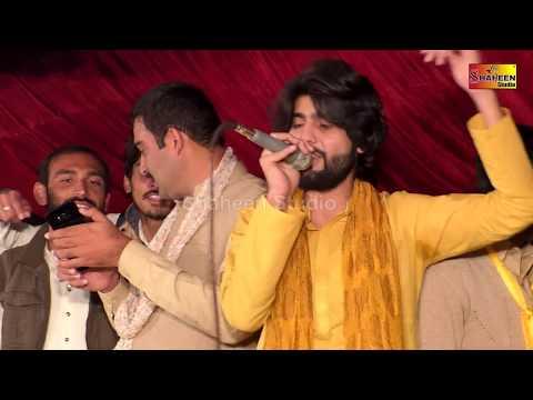Shala Bakht Boland Hovi _Zeeshan Khan Rokhri _New HD Song 2018