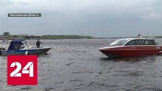 Фирмы по прокату катеров предлагают уплыть от коронавируса - Россия 24