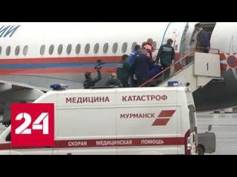 Девушку, рассказавшую Путину о закрытии больницы в Апатитах, отправили лечиться в Москву