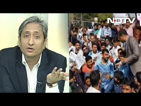 Prime Time: Students Worried Over Irregularities In Recruitment System