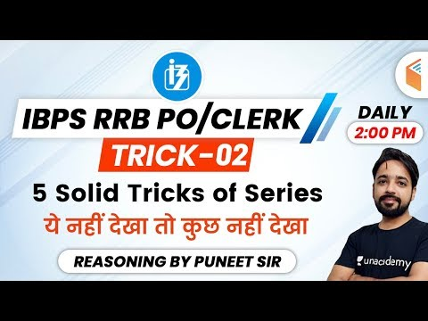 2:00 PM - IBPS RRB PO/Clerk 2020 (Prelims) | Reasoning By Puneet Sir | 5 Solid Tricks Of Series