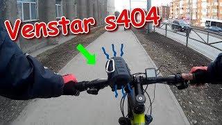 Обзор велоколонки Venstar s404