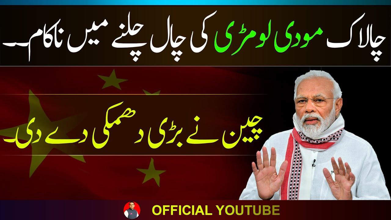 Modi Dramatised Ladakh Visit.. Many Questions raised..