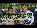 जूते खरीदें दुकान पर बैठे-बैठे Delhi Sports Shoe Manufacturer || Shoes Wholesale Market In Delhi