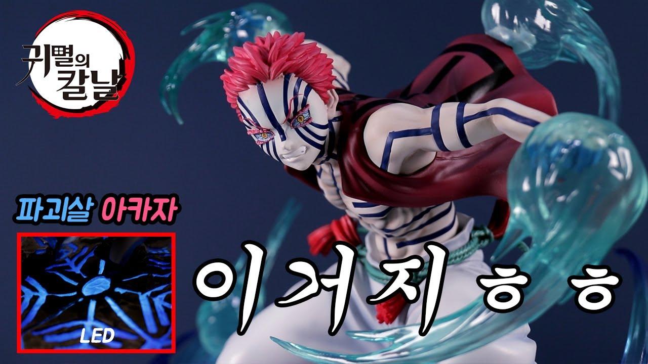 귀멸의칼날 상현의3 아카자 레진 피규어(4?만원)Kimetsu no Yaiba Akaza Magic Cube Resin Figure Unboxng Review