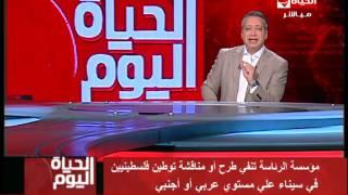 فيديو.. تامر أمين: السيسي لا يجرؤ على التفريط في جزء من أرض مصر