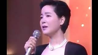 鄧麗君,谷村新司1989年合唱。