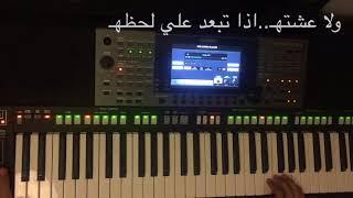 عزف اورج: اضم حبگ - علي عرنوص