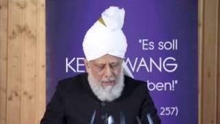 Reception of Hazrat Mirza Masroor Ahmad in Hamburg Germany on 5th December 2012 - Islam Ahmadiyya