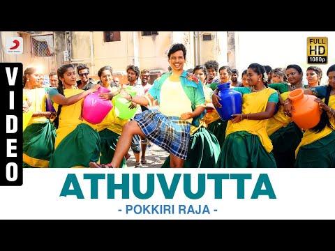 Pokkiri Raja - Athuvutta Video | Jiiva, Hansika Motwani | D. Imman
