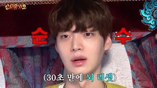 New Journey to the West 2 [미공개]'뇌맑남' 재현이가 달라졌어요? 160419 EP.2