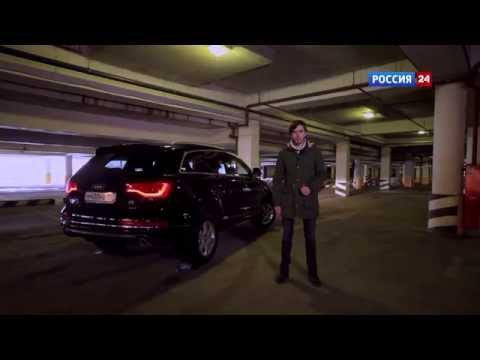 """""""Вторичка"""": обзор Audi Q7 // АвтоВести 193"""