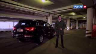 видео Обзор Audi Q7: отзывы владельцев, где купить новый Audi Q7, продажа Ауди Q7 б/у, цены в автосалонах Audi, фото Ауди Q7