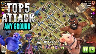 TOO STRONG ATTACK 3-STAR TH12⭐ATTACK ANY GROUND STRATEGY IN CLASH OF CLANS