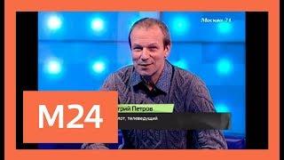 """""""Правда 24"""": Дмитрий Петров - о том, как за полчаса понять чужой язык"""