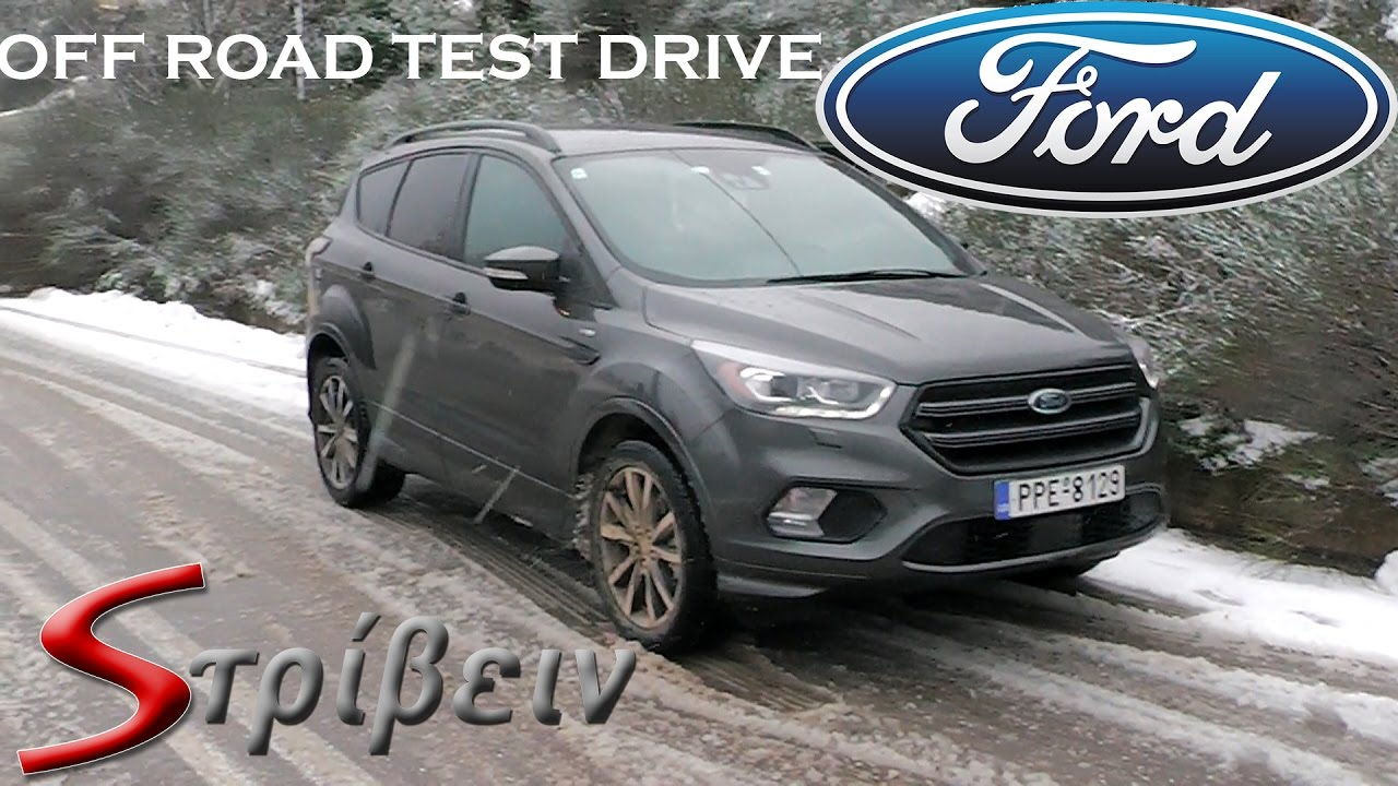 ford kuga st line 2017 test drive offroad snow ice mud. Black Bedroom Furniture Sets. Home Design Ideas