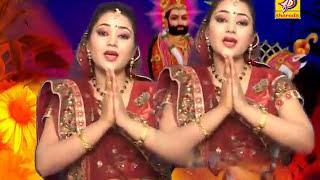 Dj Rajdeep Barot Vanita Barot 2016 | Top Ramdevpir Songs | Devotional Songs - 2