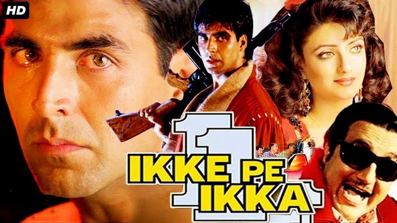 Akshay Kumar's IKKE PE IKKA (1994) Full Bollywood Hindi Movie | Bollywood Full HD Hindi Movie