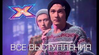 Победители шоу Х-фактор 2018 – ZBSband | Все выступления