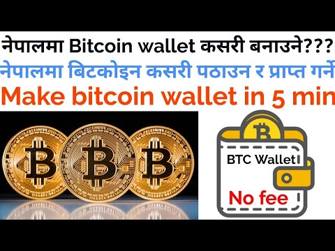 How To Make Bitcoin Wallet In Nepal? ||What Is Bitcoin Wallet And Which Is The Best Bitcoin Wallet?
