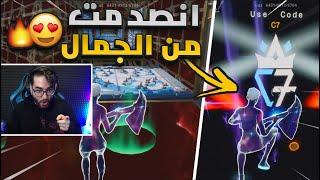 اقوى مصمم مابات عربي يصمم لي ماب خوورافي!! 😍 (انصدمت من النهاية 😳🔥)