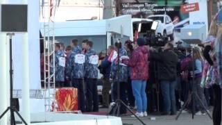 Эстафета Олимпийского огня в городе Иваново (улица Лежневская, район Автовокзала)