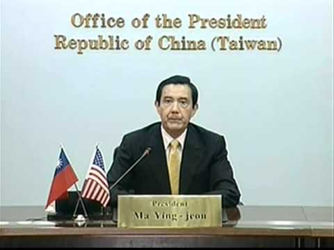 """President Ma Ying-jeou on """"U.S. - Taiwan Relations in a New"""
