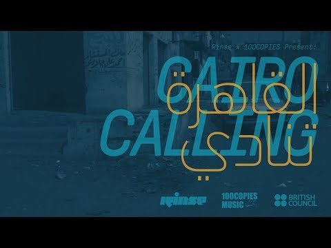 Rinse x 100COPIES Presents: Cairo Calling