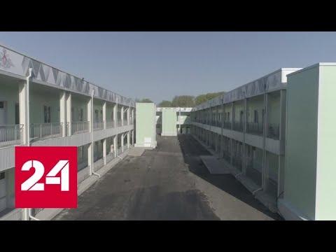 Один из новых центров Минобороны открывается в Новосибирске - Россия 24