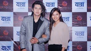 """Yatra Vlog""- New Nepali Movie  (Announcement Program)||Salin man baniya ||Malika Mahat |"