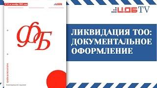 Журнал «ФАЙЛ БУХГАЛТЕРА» № 41 за октябрь 2016 года.