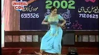 Nargis Mujra    S0    HOT  spicy song
