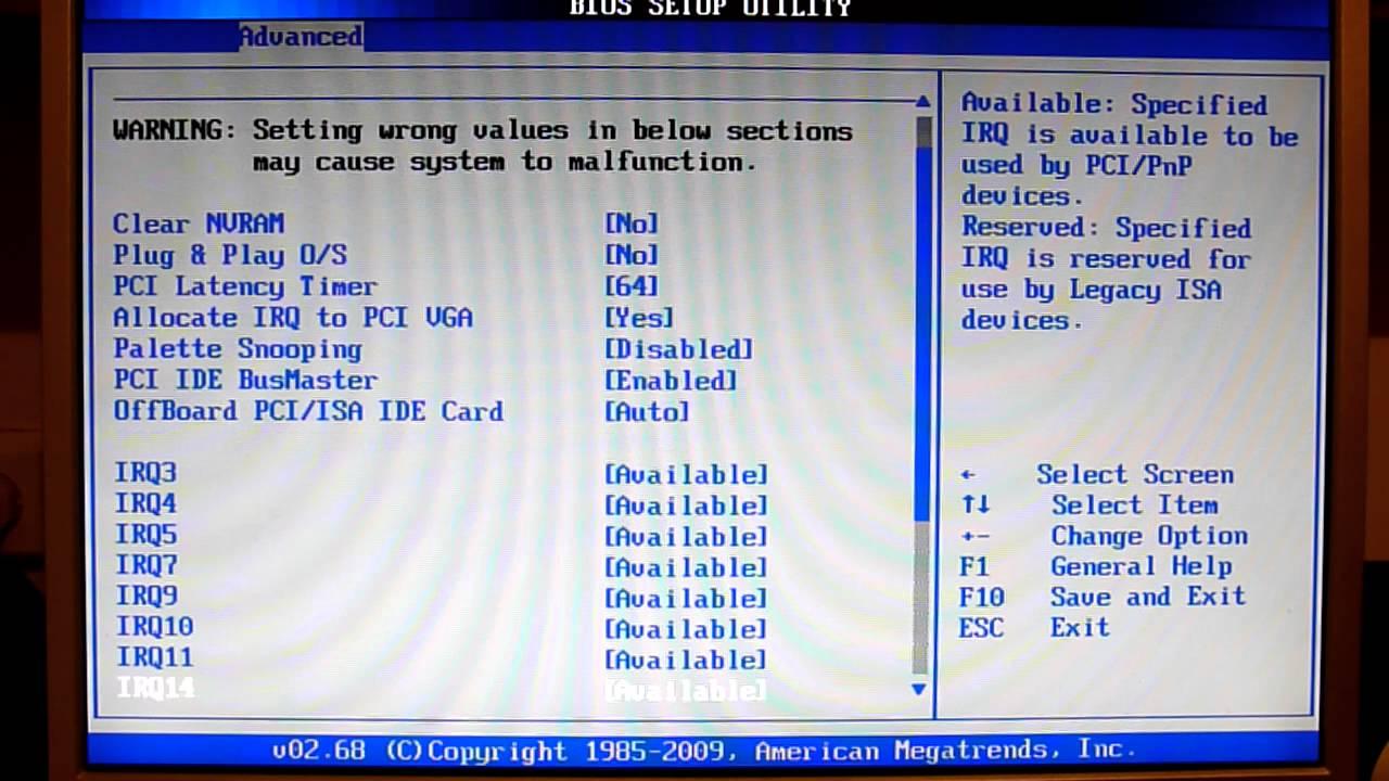 Zotac Zbox ID41 - BIOS