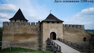 Хотинская крепость, Украина(Начни зарабатывать на своём канале уже сейчас http:// Минимальные выплаты 1 y.e. Самые лучшие условия для разви..., 2016-04-19T11:59:54.000Z)