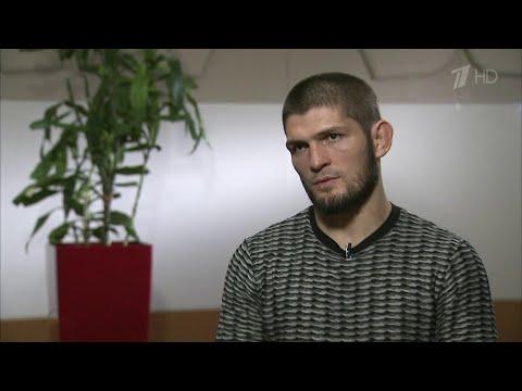 Сутки до супербоя за титул чемпиона UFC - Хабиб Нурмагомедов против Дастина Порье.