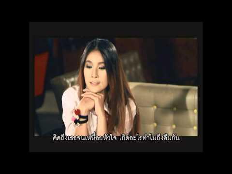 ลำปางเหงามาก : แคท รัตกาล อาร์ สยาม [Official MV]