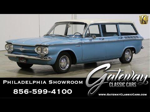 1961 Chevrolet Corvair Lakewood 700, Gateway Classic Cars - Philadelphia #521