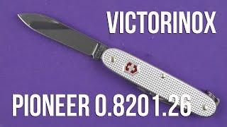 Розпакування Victorinox Pioneer 0.8201.26