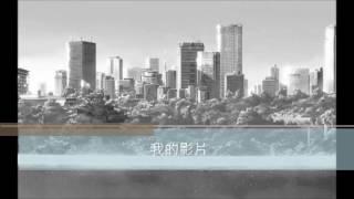 Kimi No Na Wa.🎶Your Name🎶RADWIMPS - Nandemonaiya