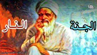 ابو العلاء المعرى | الفيلسوف الثائر – ويلاً لرجل سبق عقله زمانه !