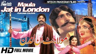 MAULA JATT IN LONDON (FULL MOVIE) - SULTAN RAHI & MUSTAFA QURESHI - OFFICIAL PAKISTANI MOVIE