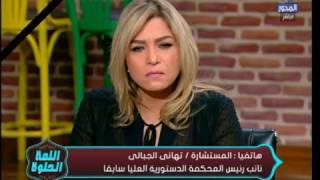 تهاني الجبالي: مرتكبو حادث الكنيسة البطرسية