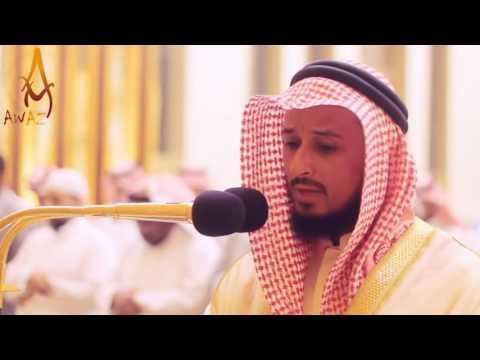 Download Lagu New Quran Recitation Really Beautiful    Heart Soothing Surah Ya-sin by Sheikh Fares Abbad    AWAZ