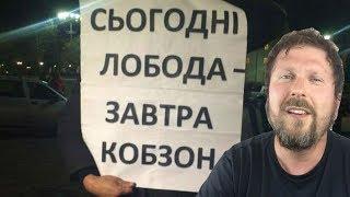 На МузТВ, со сцены -  о Путине и агрессоре