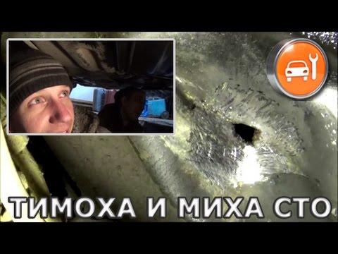 Как заделать дырку в бензобаке не снимая его