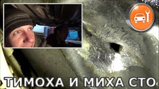 видео ремонт бензобака