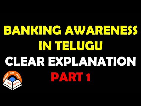Banking Awareness Part 1 In Telugu With Simple Explanation|| Ibps Bank Exams