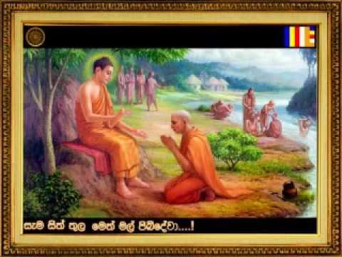 Budune Budu Piyanane - Shelton Perera Mahathma