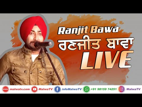 RANJIT BAWA ● LIVE PERFORMANCE ● HASHAM SHAH MELA - JAGDEV KALAN (Amritsar) FULL HD VIDEO