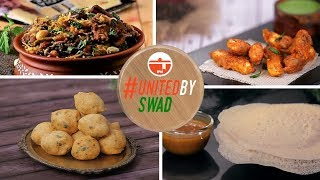 Top 5 Best South Indian Recipes #UnitedBySwad